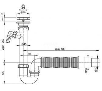 Sifón trubkový s nerezovou mriežkou o70, prípojkou a flexi hadicou