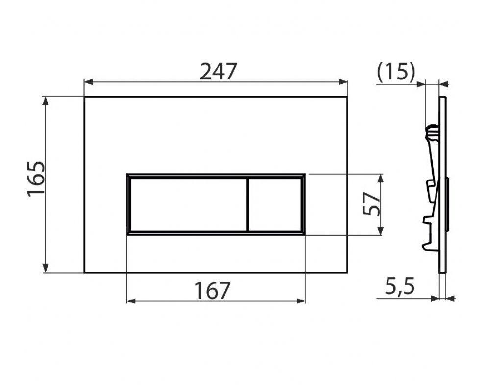 THIN - Ovládacie tlačítko pre predstenové inštalačné systémy, chróm-mat