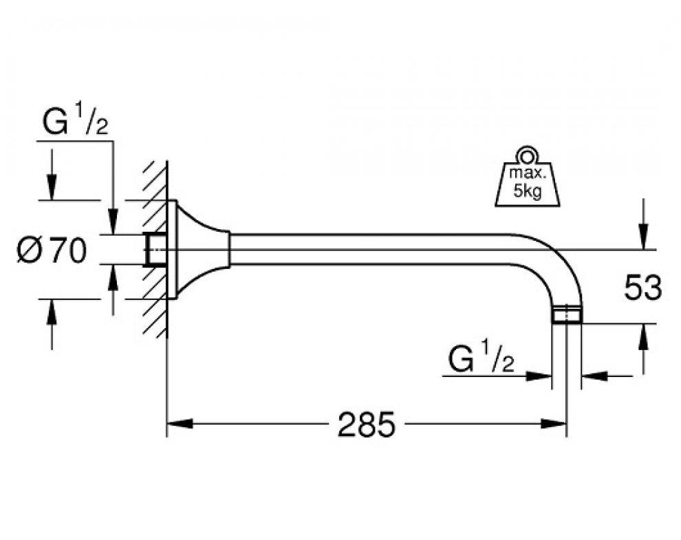 Sprchové ramienko 286 mm Grandera