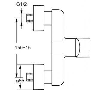 4967 0103 sprchová bat., 150mm, bez príslušenstva, FORM