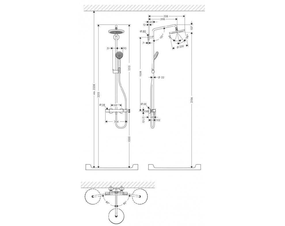 Sprchová súprava Air 1jet Showerpipe EcoSmart 9 l/min, Croma 220