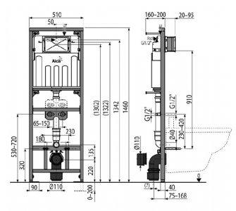 Montážny rám s nádržkou pre výlevku s odpadom DN90/110 a batériu
