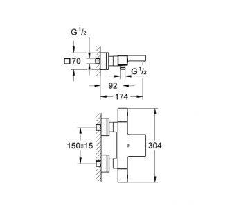 Termostatická vaňová batéria Grohtherm Cube