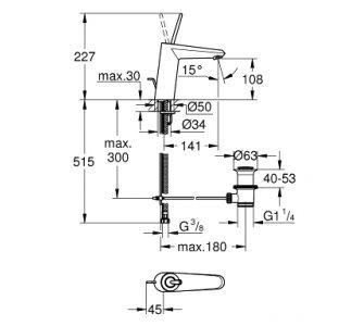 Páková umyvadlová baterie M Eurodisc Joystick