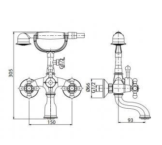 batéria vaňová stenová s príslušenstvom, EPOCA
