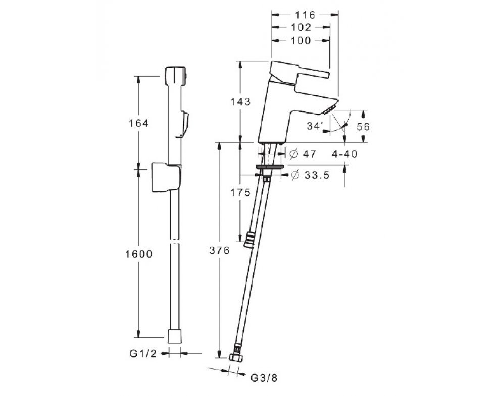 Jednootvorová páková umývadlová batéria, DN 15, HANSAVANTIS Style