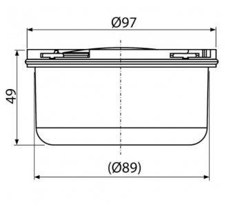 Vodná zápachová uzávera pre APV26,APV26C