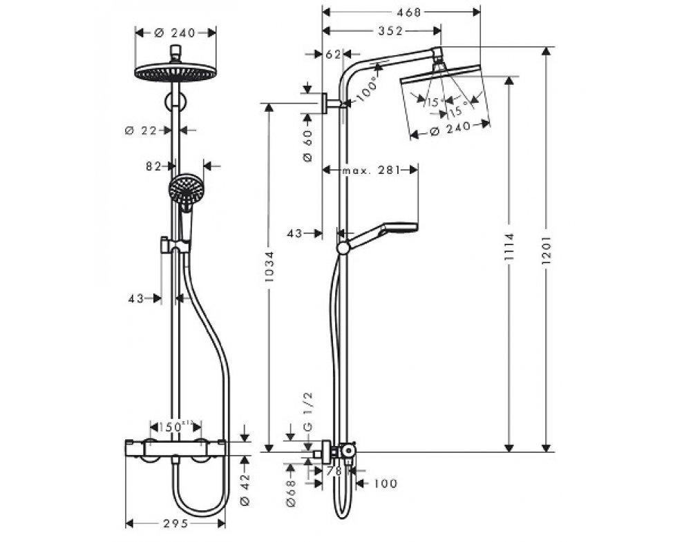 Sprchová súprava S 240 Showerpipe EcoSmart, chróm, Crometta