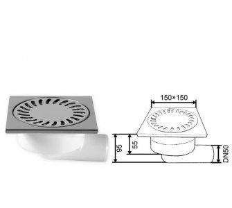 Podlahová vpusť bočná, s vodnou hladinou, nerezová mriežka 150x150mm, DN50/95