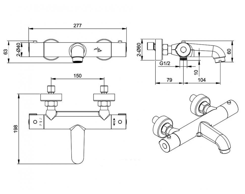 batéria sprchová termostatická s dolným vývodom, bez príslušenstva, PERSEI