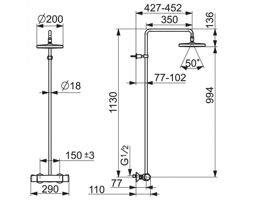 Sprchový termostatický systém s hlavovou sprchovu d200mm, HANSAMICRA, chróm